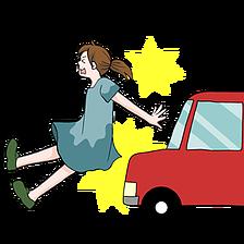 交通事故による人身事故